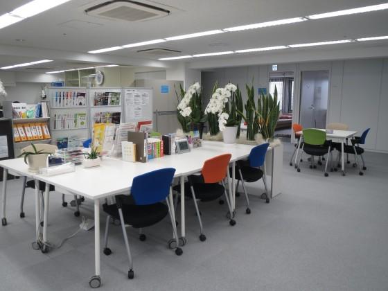 近畿 大学 キャリア センター